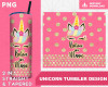 Unicorn Tumbler Sublimation Design Template Unicorn Glitter Pink Straight and Warped Design Digital Download PNG tumblers